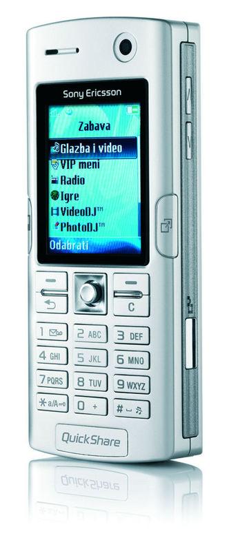 http://imgu.mobil.hr/testovi/1147955027.jpg