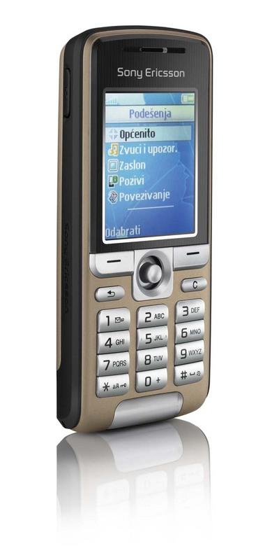 http://imgu.mobil.hr/testovi/1215611158.jpg