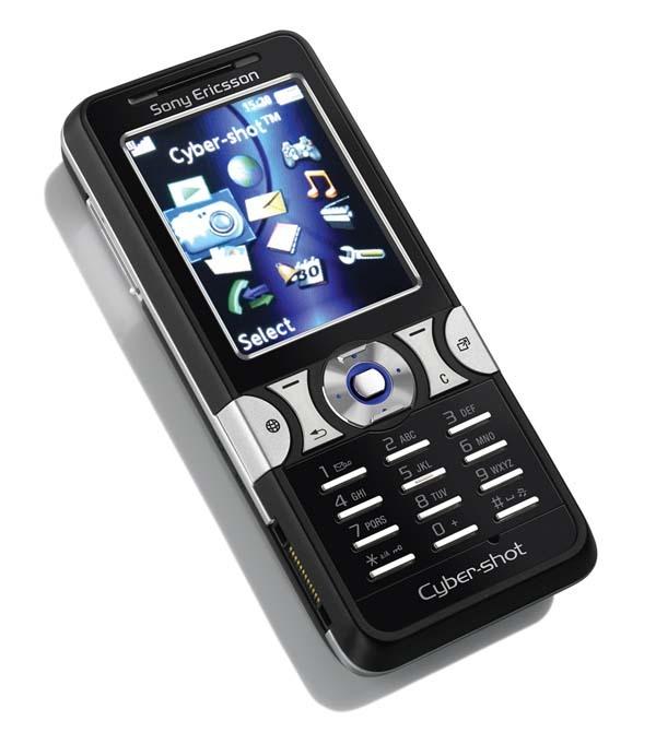 http://imgu.mobil.hr/testovi/1215612098.jpg