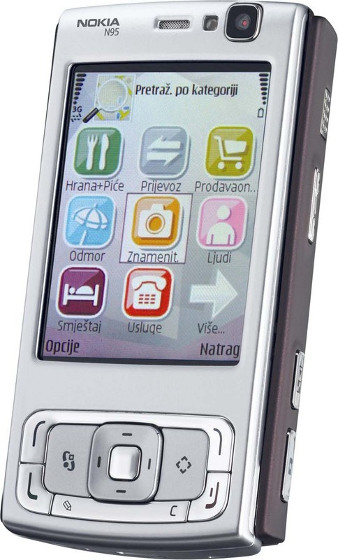 http://imgu.mobil.hr/testovi/1215613818.jpg