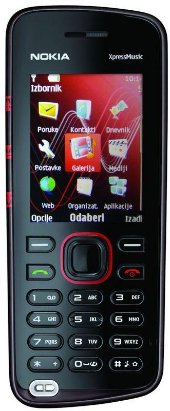 http://imgu.mobil.hr/testovi/1222275531.jpg