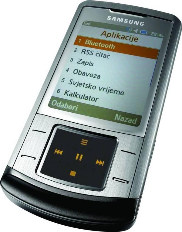 http://imgu.mobil.hr/testovi/1224059882.jpg