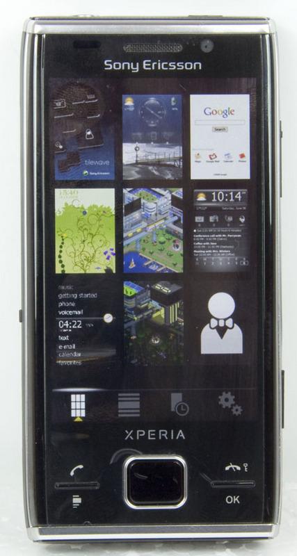 http://imgu.mobil.hr/testovi/1269895518.jpg
