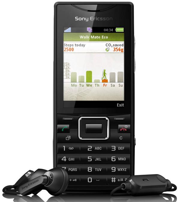 http://imgu.mobil.hr/testovi/1269960097.jpg