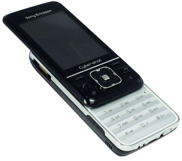 http://imgu.mobil.hr/testovi/1270231225.jpg