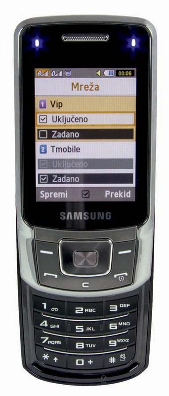 http://imgu.mobil.hr/testovi/1272551903.jpg