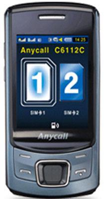 http://imgu.mobil.hr/testovi/1277935720.jpg