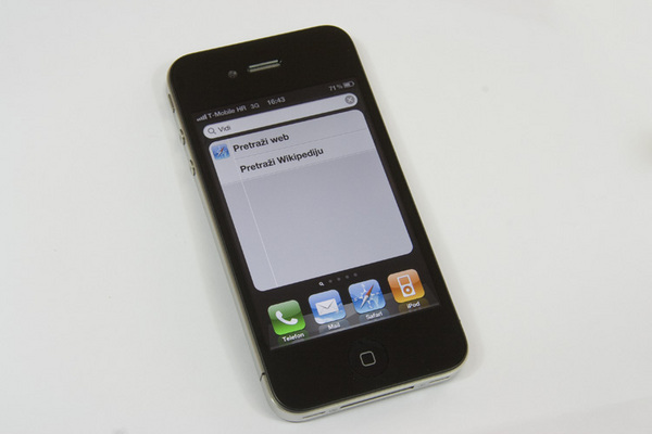 http://imgu.mobil.hr/testovi/1287008260.jpg