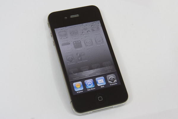 http://imgu.mobil.hr/testovi/1287008264.jpg