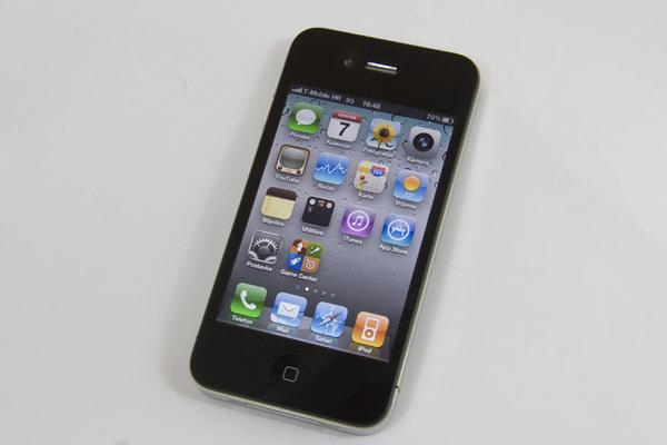 http://imgu.mobil.hr/testovi/1287008273.jpg