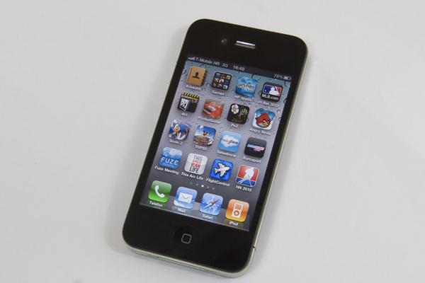 http://imgu.mobil.hr/testovi/1287008281.jpg