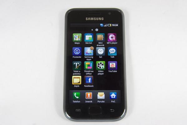 http://imgu.mobil.hr/testovi/1289503127.jpg