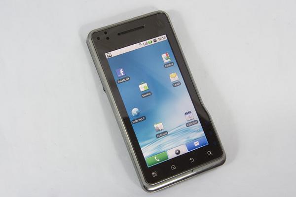 http://imgu.mobil.hr/testovi/1290542544.jpg
