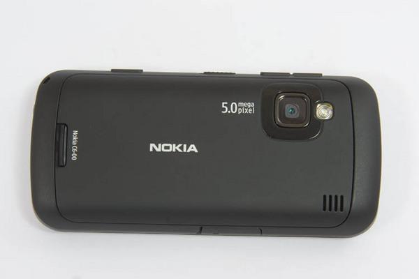 http://imgu.mobil.hr/testovi/1290969834.jpg