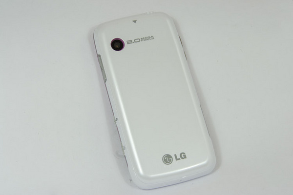 http://imgu.mobil.hr/testovi/1291919368.jpg