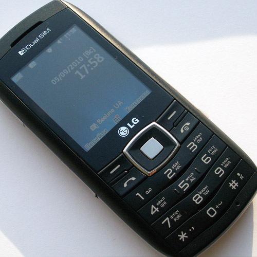 http://imgu.mobil.hr/testovi/1293131631.jpg