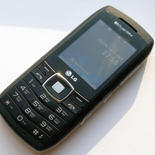 http://imgu.mobil.hr/testovi/1293131639.jpg