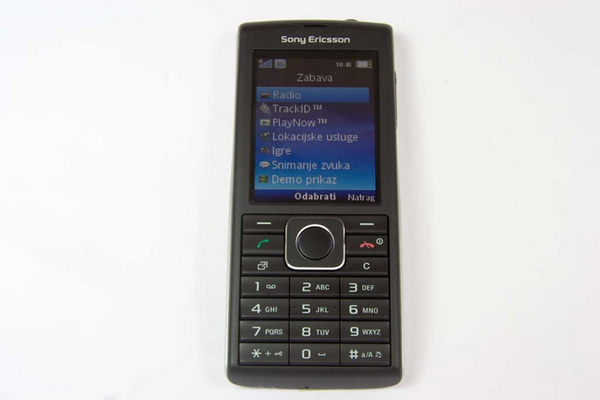 http://imgu.mobil.hr/testovi/1294411059.jpg