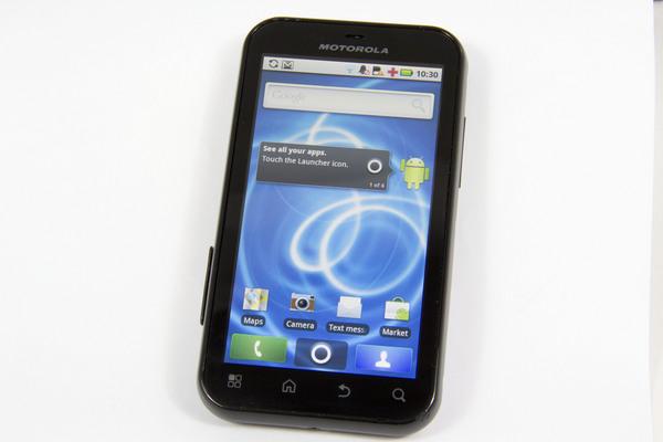 http://imgu.mobil.hr/testovi/1300654553.JPG
