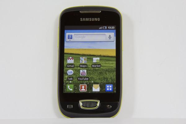 http://imgu.mobil.hr/testovi/1301559366.JPG