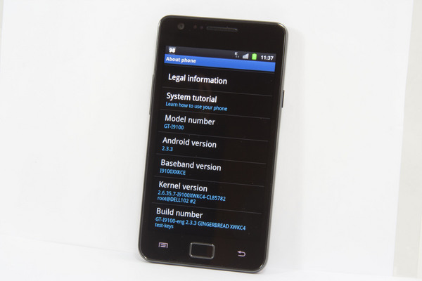 http://imgu.mobil.hr/testovi/1302814592.JPG