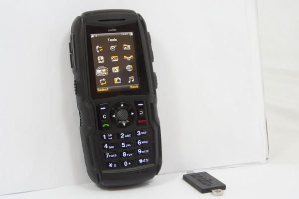 http://imgu.mobil.hr/testovi/1305202075.JPG
