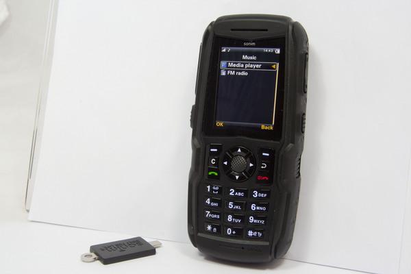 http://imgu.mobil.hr/testovi/1305202126.JPG