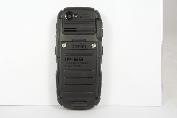 http://imgu.mobil.hr/testovi/1305202143.JPG