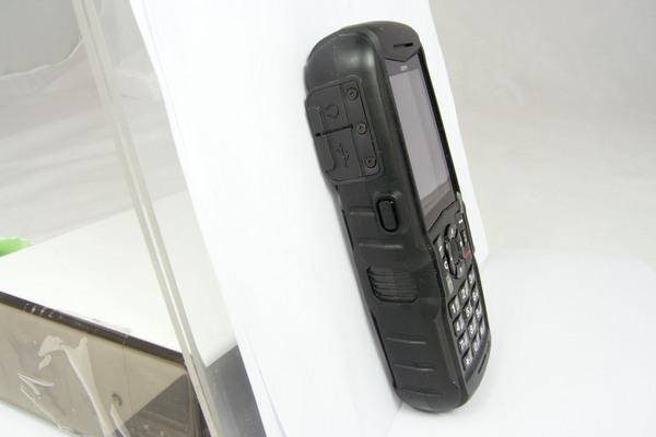 http://imgu.mobil.hr/testovi/1305202159.JPG