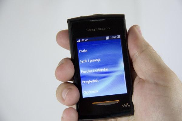 http://imgu.mobil.hr/testovi/1309544421.jpg