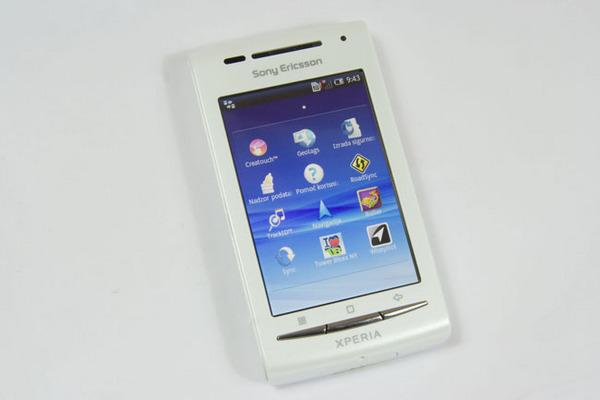 http://imgu.mobil.hr/testovi/1309782689.jpg