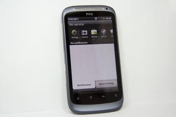 http://imgu.mobil.hr/testovi/1309888165.jpg