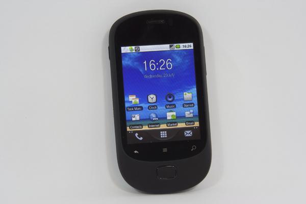 http://imgu.mobil.hr/testovi/1315593515.jpg