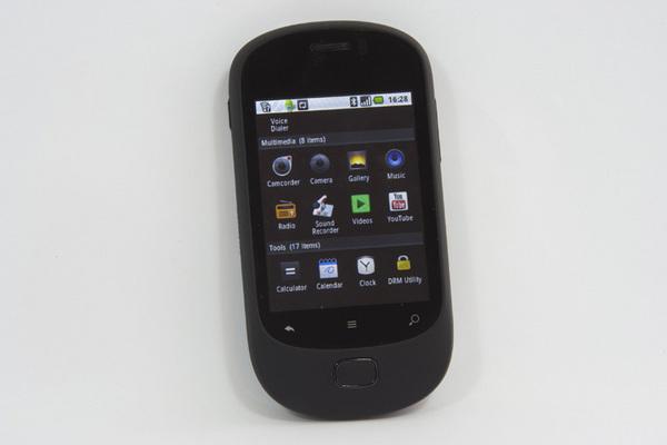 http://imgu.mobil.hr/testovi/1315593536.jpg