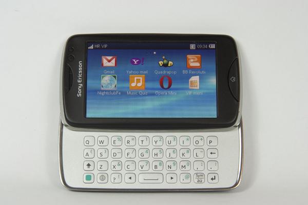 http://imgu.mobil.hr/testovi/1315826430.jpg