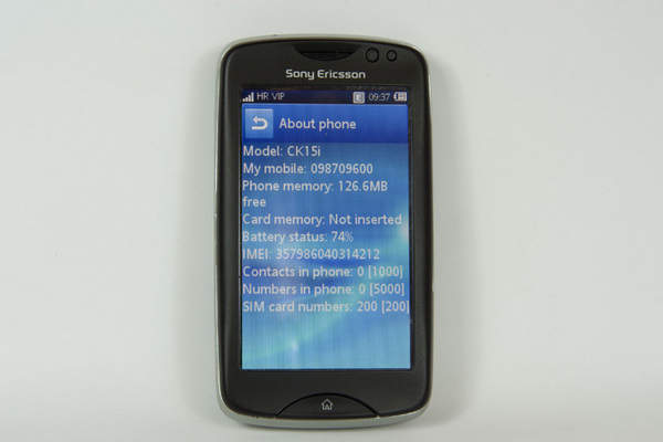 http://imgu.mobil.hr/testovi/1315826452.jpg