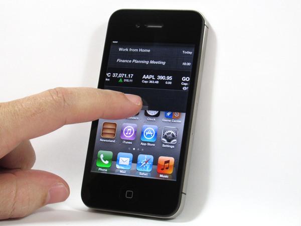 http://imgu.mobil.hr/testovi/1326732624.jpg