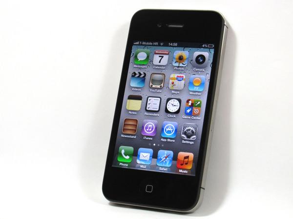 http://imgu.mobil.hr/testovi/1326733352.jpg