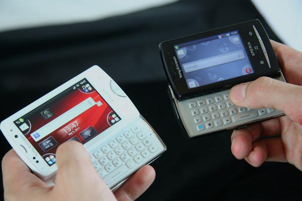 http://imgu.mobil.hr/testovi/1330023109.JPG