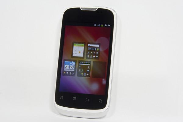 http://imgu.mobil.hr/testovi/1331252202.JPG