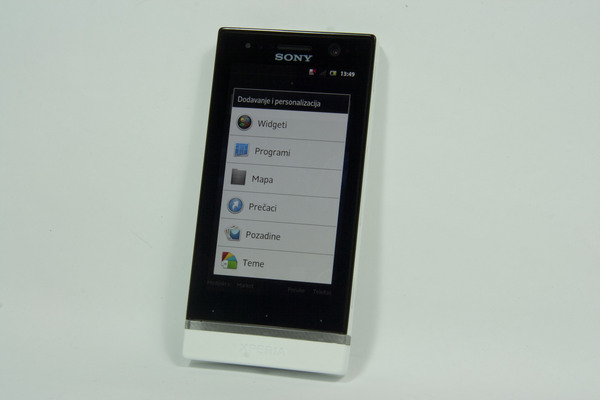 http://imgu.mobil.hr/testovi/1342095164.JPG
