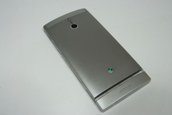 http://imgu.mobil.hr/testovi/1342106431.JPG