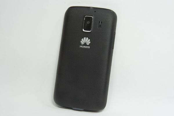 http://imgu.mobil.hr/testovi/1351244003.JPG