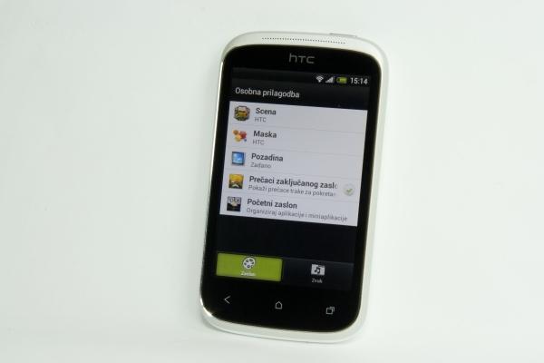 http://imgu.mobil.hr/testovi/1354087737.JPG