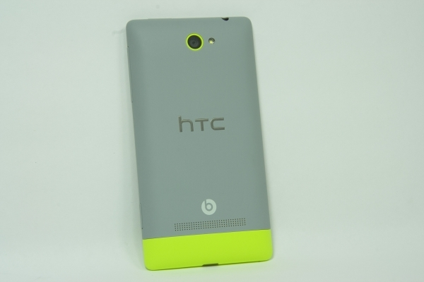 http://imgu.mobil.hr/testovi/1358286593.JPG