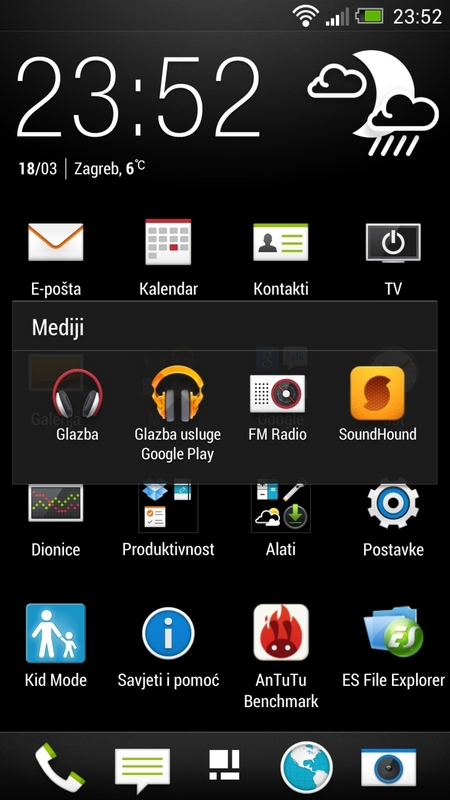 http://imgu.mobil.hr/testovi/1363792217.jpg