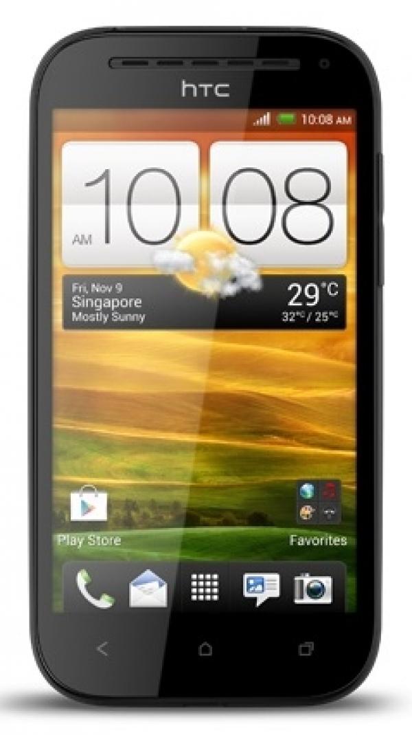 http://imgu.mobil.hr/testovi/1380621085.jpg