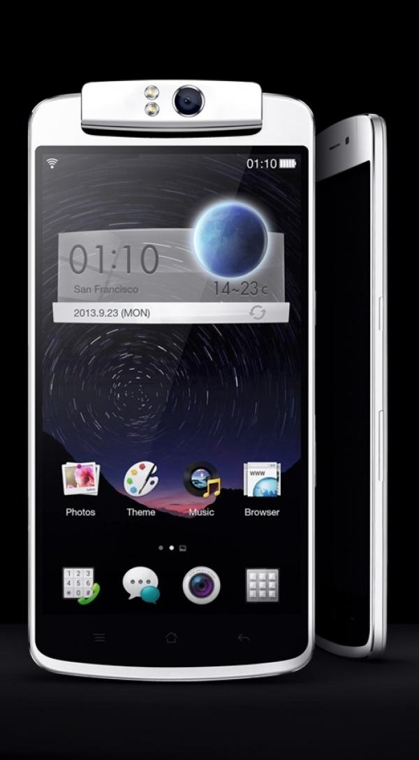 http://imgu.mobil.hr/testovi/1383160558.jpg