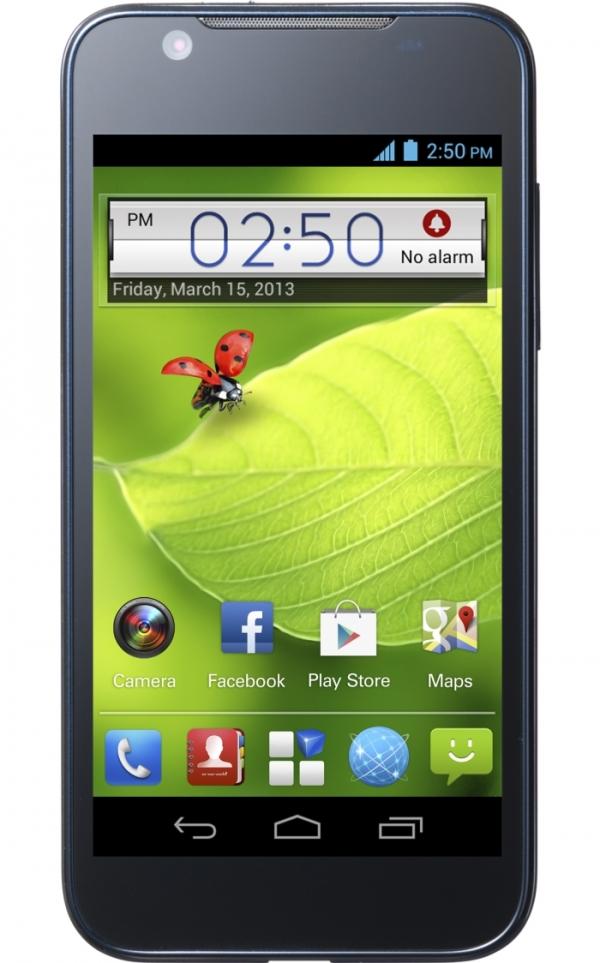 http://imgu.mobil.hr/testovi/1387562068.jpg