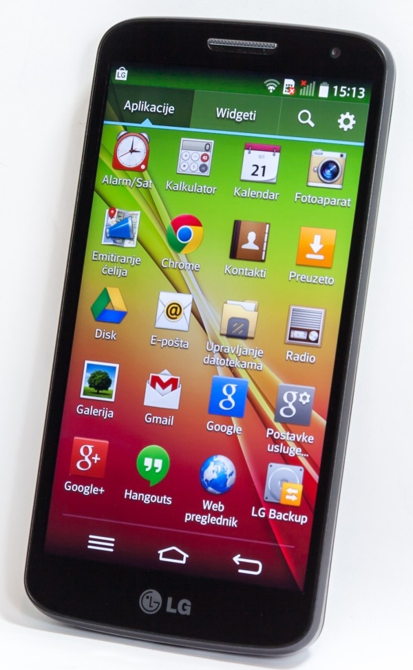 http://imgu.mobil.hr/testovi/1404444299.jpg